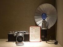 德国莱卡相机 闪光灯
