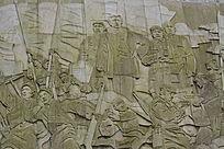 井冈山上红旗飘石刻浮雕