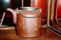 书法雕刻茶壶