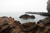 涠洲岛海枯石烂定情石