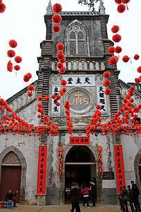 小镇天主教堂大门