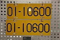 北京第三代(64-73)大型汽车车牌