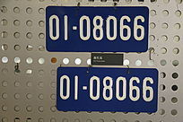 北京第三代(64-73)小型汽车车牌