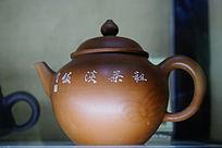 古典泥陶瓷茶具