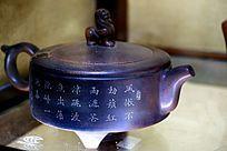 古典陶瓷茶壶