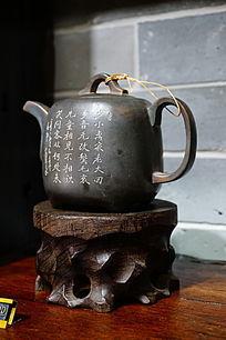 黑陶瓷紫砂茶壶