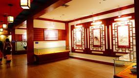 历史文物展览