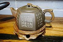 六边形紫砂茶壶