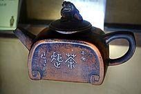 名贵紫砂茶壶
