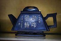 梯形紫砂陶瓷茶壶