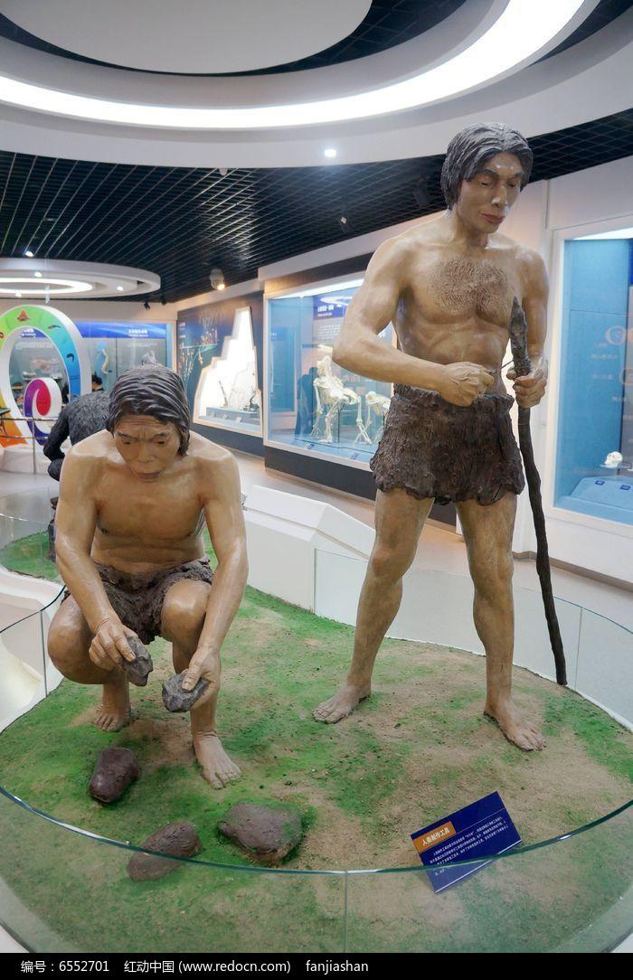远古人类制作工具图片