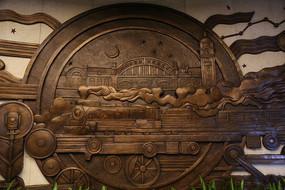 蒸汽机火车图案铜雕