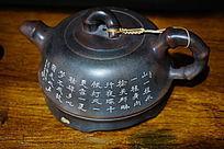竹形紫砂茶壶