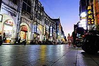 步行商业老街