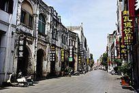 北海老街道