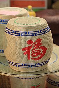 编织图案是福的草墩子