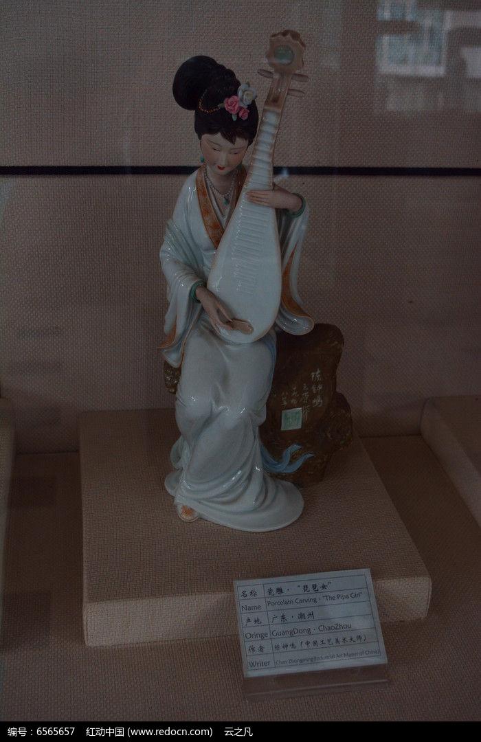 瓷雕琵琶女图片