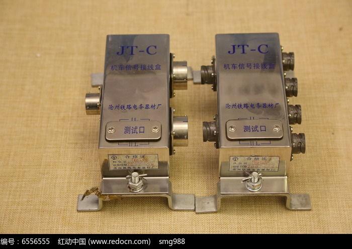 火车机车信号接线盒图片