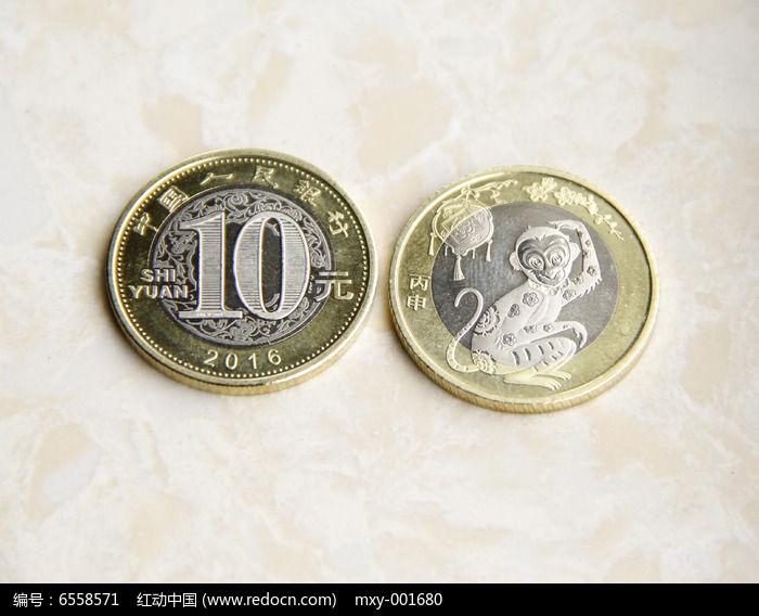 纪念币正反面