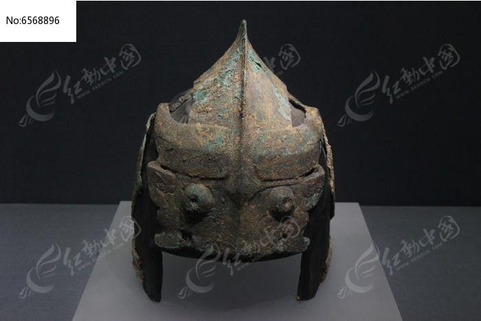 西周早期铜胄图片
