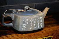 紫砂陶瓷茶壶