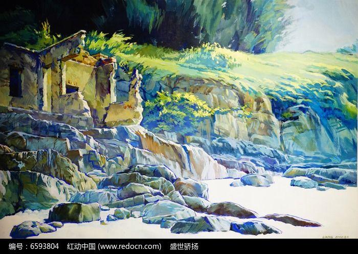 岸边风景水彩画