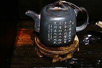 名家紫砂茶壶