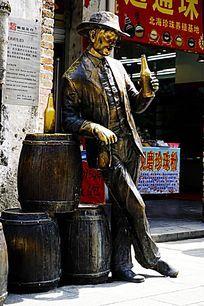 酒吧街雕像