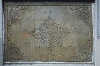 南京夫子庙门前的砖浮雕墙