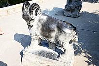 石雕生肖羊