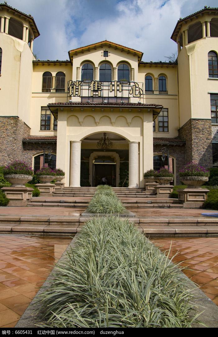 欧式风格建筑销售中心图片