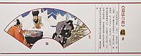中国风扇画文字配图之道法自然