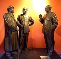 毛泽东朱德周恩来人物雕塑