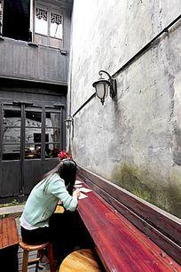 西塘邮局客栈