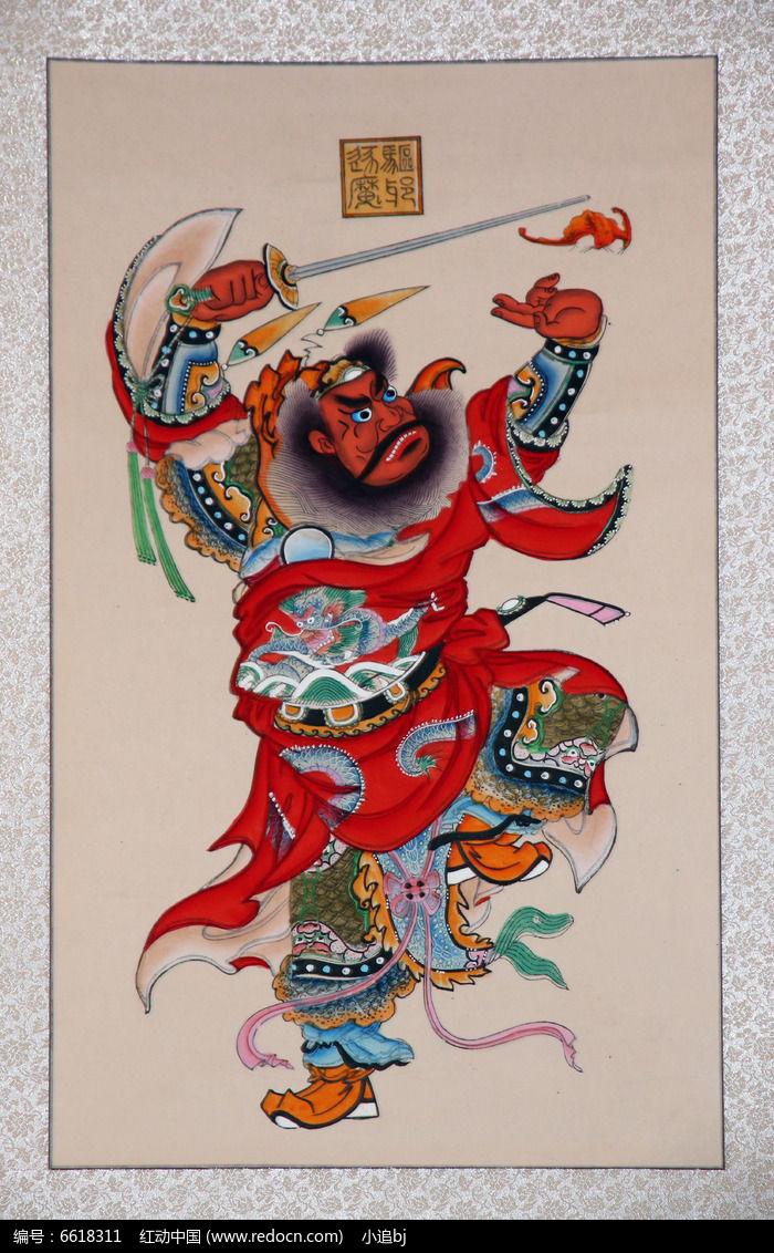 杨柳青木板年画人物图片
