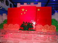 中国国旗冰雕