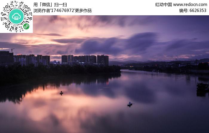 百色竹洲桥暴雨过后的远眺图片
