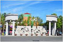 东北师范大学雕塑门