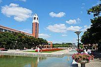 东北师范大学钟楼