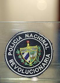 古巴警徽标志