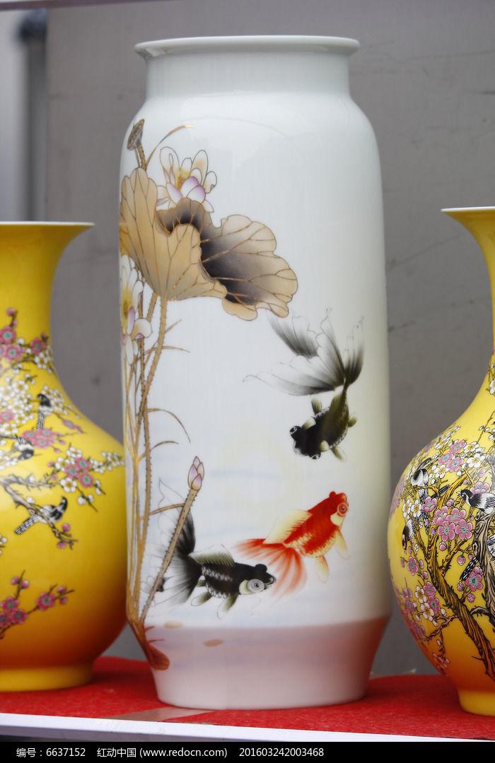 彩绘金鱼长花瓶