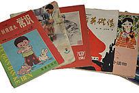 儿童课外书-老书本