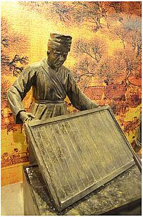 印刷术人物雕塑