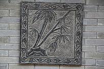 壁刻竹子图案石雕