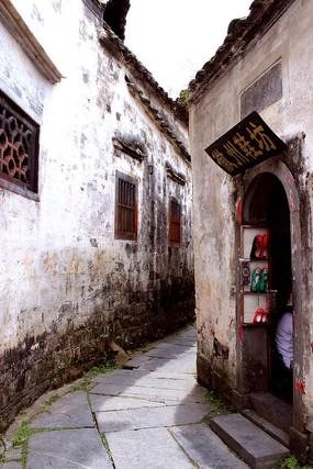 徽州乡间古镇照片