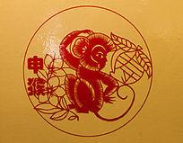 十二生肖猴