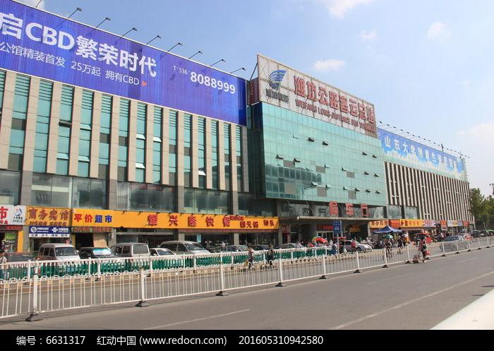 潍坊公路客运总站 潍坊汽车站图片