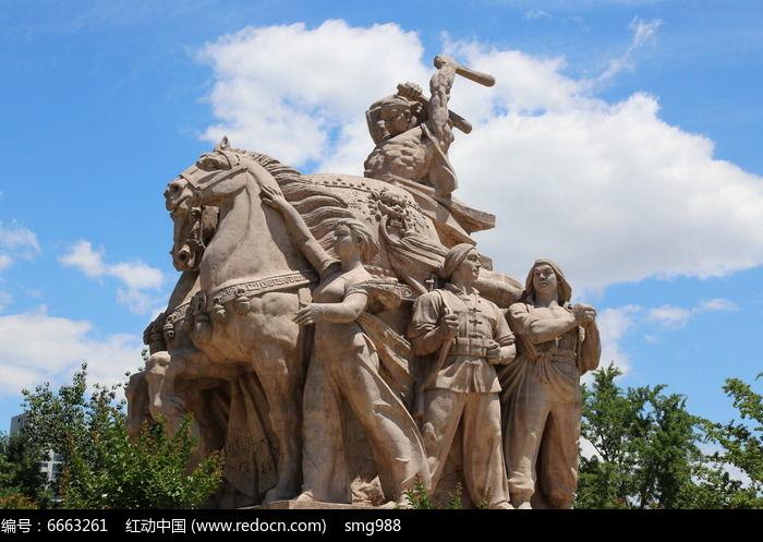 大型雕塑战马和工农兵庆丰收打鼓图片