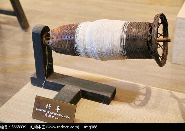 纺织工具经车图片