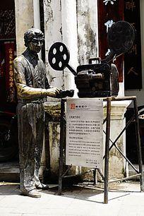 旧电影人物雕像